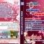 ชุดติว จัดเต็ม ศึกษานิเทศก์ หนังสือ+MP3+E-Book thumbnail 1