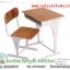 โต๊ะเขียนหนังสือเด็ก โต๊ะนักเรียนเด็กอนุบาล แบบปรับระดับได้ - หน้าไม้ - ปรับสูงต่ำได้หลายระดับ (ปรับได้ทั้งตัวโต๊ะ และ เก้าอี้นั่ง) - ไม้หนา แข็งแรงมาก thumbnail 1