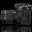 Canon EOS 80D + Lens 18-55mm IS STM thumbnail 2