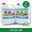 ปุ๋ยน้ำสำหรับปลูกผักไฮโดรโปนิกส์ AB (10 ลิตร)