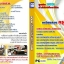 ชุดติว จัดเต็ม เตรียมสอบ ครูผู้ช่วย หนังสือ+MP3+VCD thumbnail 1
