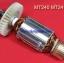 ทุ่นแท่นตัดมาคเทค MT240 MT241