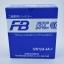 แบตเตอรี่มอเตอร์ไซค์ แบบน้ำ ยี่ห้อ FB รุ่น 12N12A-4A-1 (12V 12AH) สำหรับรถรุ่น CB400,CB500,CB550,DUCATI500,DUCATI750,DUCATI860,SR250,XS400,XJ650 thumbnail 4