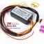 กล่องควบคุม DRL - DRL Controller รุ่น TKDRLC02 thumbnail 1