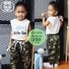 กางเกงขายาวเด็ก รุ่นลายทหาร ไซส์ M