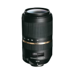 Tamron SP 70-300mm F/4-5.6 Di VC USD For Nikon