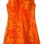 ชุดฮาวาย Hawaii Mini Dress