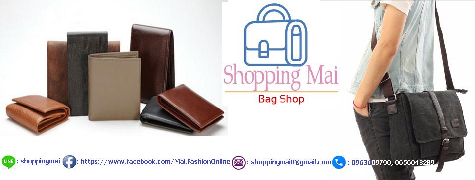 Shopping Mai