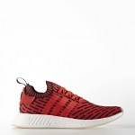adidas Originals NMD R2 Primeknit Color Core Red/Footwear White