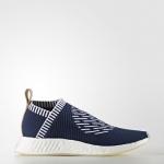 adidas NMD_CS2 PRIMEKNIT Collegiate Navy/Footwear White/Pale Nude