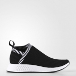adidas NMD_CS2 PRIME KNIT Color Core Black/Shock Pink