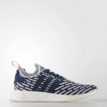 adidas Originals NMD R2 Primeknit Color Collegiate Navy/Collegiate Green/Footwear White