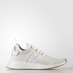 NMD_R2 PRIMEKNIT Color White Pink