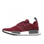 adidas Originals NMD_R1 Exclusive JD Color Red / Grey