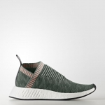 NMD_CS2 PRIMEKNIT Color Trace Green /Trace Green /Trace Pink