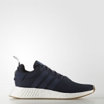 adidas Originals NMD R2 Color Legend Ink