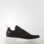 adidas Originals NMD R2 Color Core Black/Core Black/Future Harvest