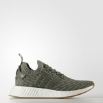 NMD_R2 PRIMEKNIT Color Green Pink