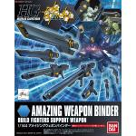 1/144 HGBC 007 Amazing Weapon Binder