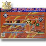 1/144 Weapons For Mobile Suit (Buki Set)