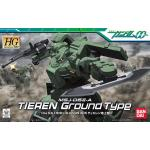 1/144 HG00 005 TIEREN (GROUND TYPE)