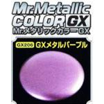 GX-206 Mr.metalic GX metal purple 18ml