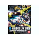 1/144 HGBC 008 Universe Booster Plavsky Power Gate