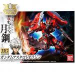 1/144 HGIBO 020 Gundam Astaroth Origin