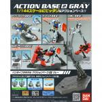 Gunpla Action Base 2 Gray