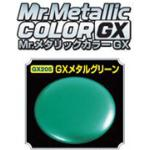 GX-205 Mr.metalic GX metal green 18ml