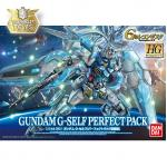 1/144 HGRG 017 GUNDAM G-SELF PERFECT PACK