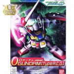 SD BB 333 0 Gundam (Practice Disposition Type)