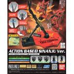 Gunpla Action Base 1 Sinanju Ver.