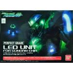 1/60 PG LED UNIT FOR GUNDAM EXIA (ไม่มีตัวหุ่น)