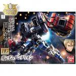 1/144 HGIBO 038 Gundam Dantalion