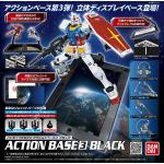 Gunpla Action Base 3 Black