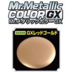 GX-209 Mr.Metallic GX Red Gold 18ml