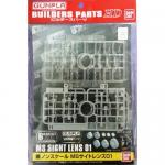 BUILDERS PARTS HD MS SIGHT LENS 01