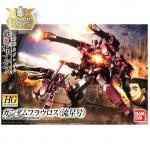 1/144 HGIBO 028 Gundam Flauros (Ryusei-Go)
