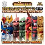 FW Gundam Converge #9 (Set 10 Boxes)