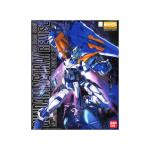 1/100 MG Gundam Astray Blue Frame 2nd Revise