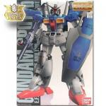 1/100 MG 20th RX-78 GP01Fb Gundam GP01 Full Vernian (Coating Ver.)