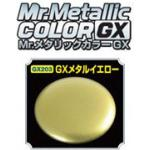 GX-203 Mr.metalic GX metal yellow 18ml