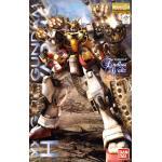 1/100 MG Gundam Heavy Arms EW Ver.