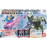 1/144 HG Gunpla Starter Set Vol.1