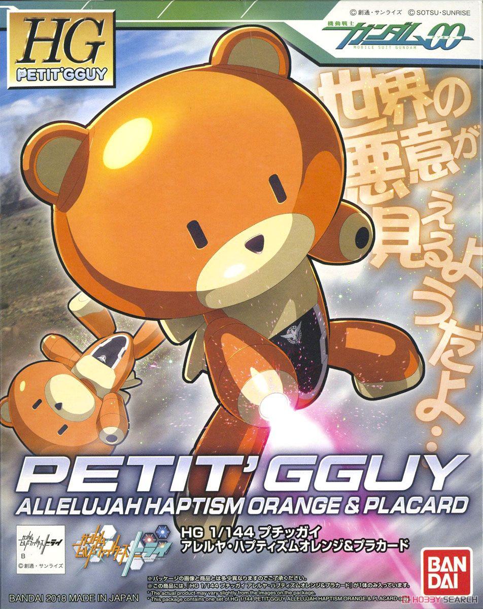 1/144 HGPG Petit'gguy Allelujah Haptism Orange & Placard
