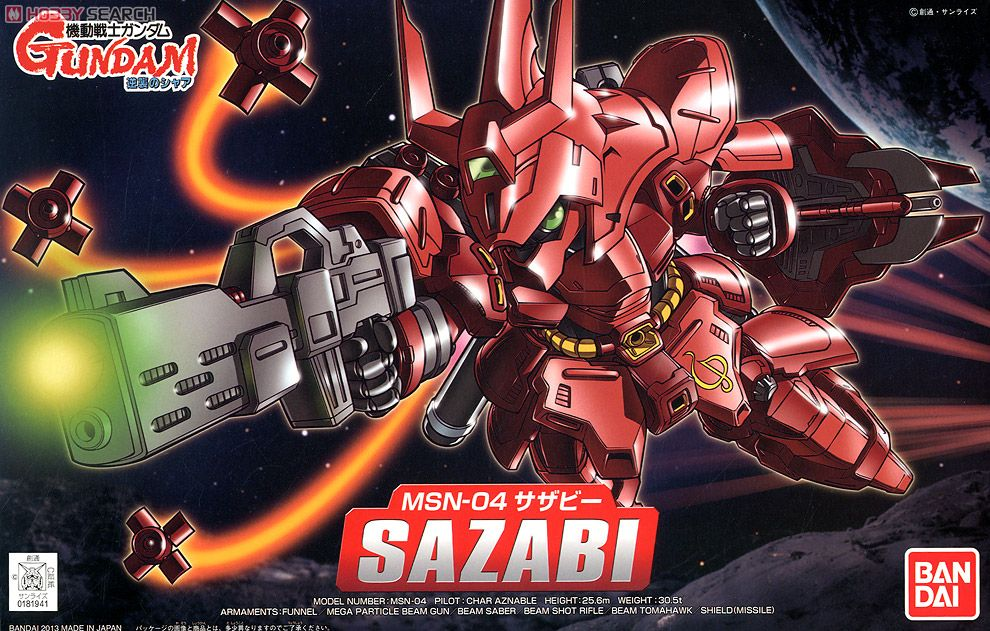 SD BB 382 MSN-04 Sazabi