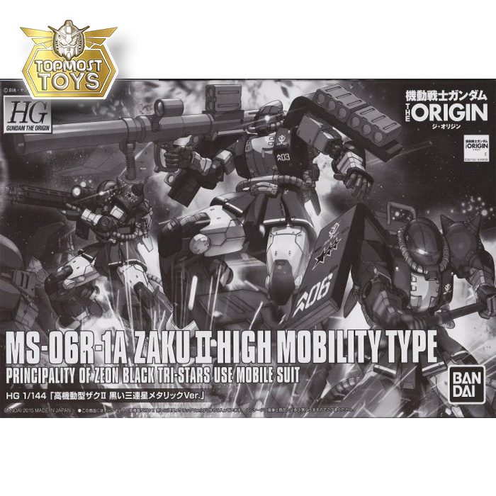 1/144 HGGO 003 Zaku II High Mobility Type (Black Tri-Stars Metallic Coating Ver.)