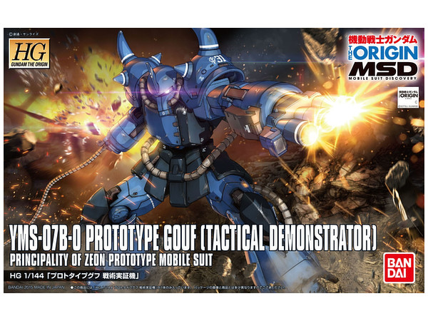 1/144 HGGO 014 YMS-07B-0 Prototype Gouf (Tactical Demonstrator)