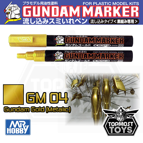 GM04 Gundam Marker - Gundam Gold (Metalic)